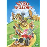 The Wind In The Willows [DVD] [1996]by Steve Coogan