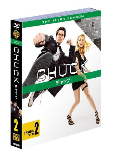 CHUCK/チャック<サード・シーズン> セット2 (4枚組) [DVD]