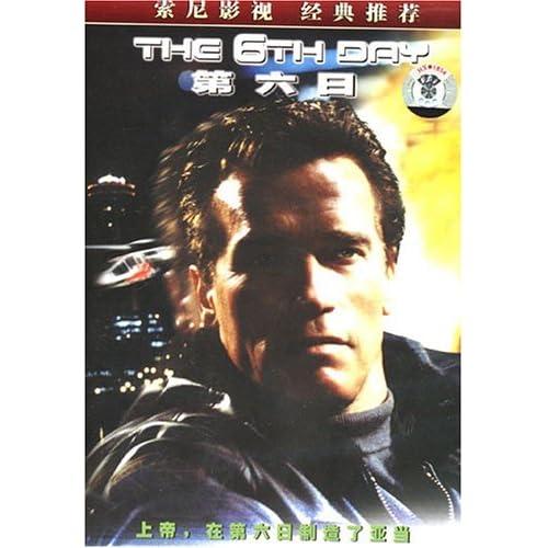 第六日(中英双语dvd)
