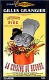 echange, troc La Cuisine au beurre [VHS]