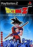echange, troc Dragon Ball Z Budokai