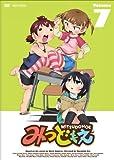 みつどもえ 7 【通常版】 [DVD]