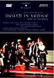 Britten: Death In Venice [1989] [DVD] [2001]