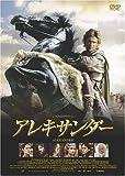 ���쥭������� �ץ�ߥ��ࡦ���ǥ������ [DVD]