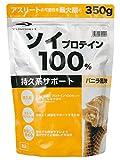 ティゴラ(TIGORA) ソイプロテイン 350g バニラ風味 (TR-3P0053PT)