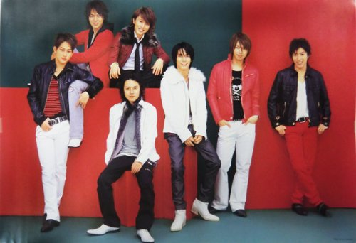 ポスター ★ 関ジャニ∞ 集合 「Xmasパーティー2005」 A全 ※イタミあり