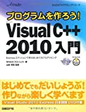 ��۸��т���낤�I Microsoft Visual C++ 2010 ��� (MSDN��۸���ݸذ��)