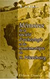 echange, troc B. de Köhne - Mémoires de la société d\'archéologie et de numismatique de St. Pétersbourg: Tome 2