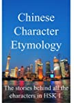 Chinese Character Etymology: The stor...
