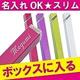 名入り ギフト 【全4色★ スリムライター 女性 レディース への贈り物に★】 (ピンク)