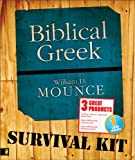 img - for Biblical Greek Survival Kit book / textbook / text book