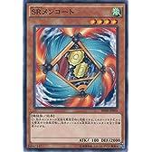 遊戯王カード SPHR-JP005 SRメンコート (ノーマル)遊戯王アーク・ファイブ [ハイスピード・ライダーズ]