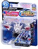 Takara Tomy Cross Fight B-Daman eS CB-51 Starter Sonic = Dravise Rapid Fire Type