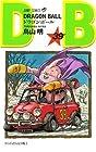 ドラゴンボール 第39巻 1994-12発売