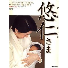 �I�m (�Ђ��Ђ�) ���� 2006�N 10/7�� [�G��]