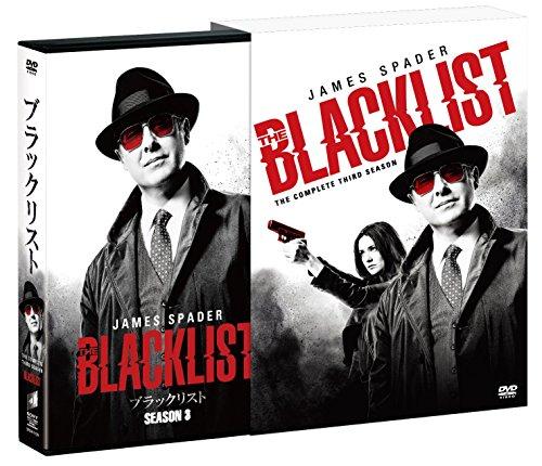 ブラックリスト シーズン3 DVD コンプリートBOX(初回生産限定)