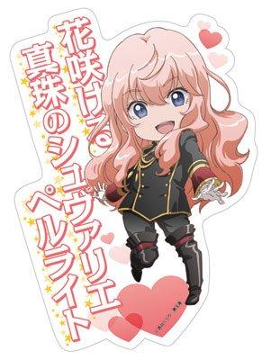 美男高校地球防衛部LOVE! ダイカットステッカー/ペルライト