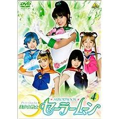 ���m�Z�[���[���[��(4) [DVD]