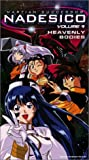 echange, troc Martian Successor Nadesico 9: Heavenly [VHS] [Import USA]