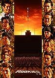 ROOKIES -卒業- 通常版 [DVD]