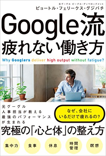 ネタリスト(2019/08/06 10:00)「Google 砲」を生み出す「Discover」とは何か