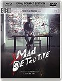 Image de Mad Detective (2007) [Blu-ray]