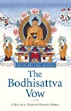 The Bodhisattva Vow: A Practical Guide to Helping Others (0948006501) by Gyatso, Geshe Kelsang