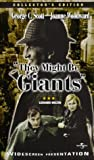They Might Be Giants (Widescreen Edition) [VHS]