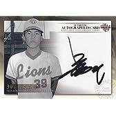 プロ野球カード【若菜嘉晴】2010 BBM ライオンズ60年 直筆サインカード 98枚限定!(012/098)