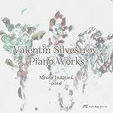 涙のバガテル ~ 天使のピアノ ~ シルヴェストロフ | ピアノ作品集 (Valentin Silvestrov  : Piano Works / Minako Tsukatani (piano))