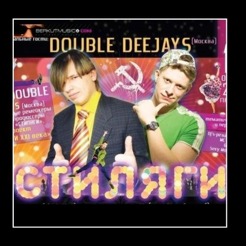 Double Deejays ( Vitamin )