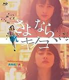 ����ʤ顢���Υ� (Blu-ray)