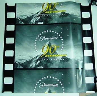 Paramount Logo Designer
