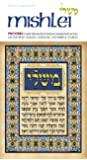 Mishlei/Proverbs: Volume 1, a New Translation with a Commentary Anthologized from Talmudic, Midrashic, and Rabbinic Sources (Artscroll Tanach Series)