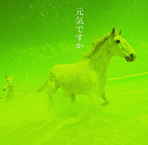中島みゆきの画像 p1_23