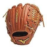 Mizuno GMP650 Pro Limited Edition Baseball Fielder's Mitt by Mizuno