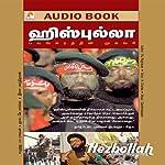 Hezbollah | Raghavan Pa