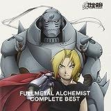 鋼の錬金術師 COMPLETE BEST