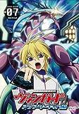 カードファイト! !  ヴァンガード アジアサーキット編 (7) [DVD]