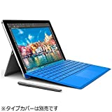 マイクロソフト Surface Pro 4 12.3 型 タブレットPC 【 オフィス H&Bpremium / Win10Pro 64 / Corei7 / 16GB / 256SSD / 無線LAN 】