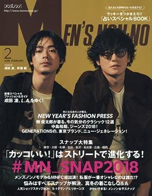 Men's NONNO 2018年 02 月号 [雑誌]