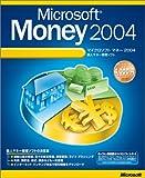 Money 2004