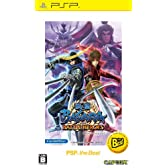戦国BASARA バトルヒーローズ PSP the Best