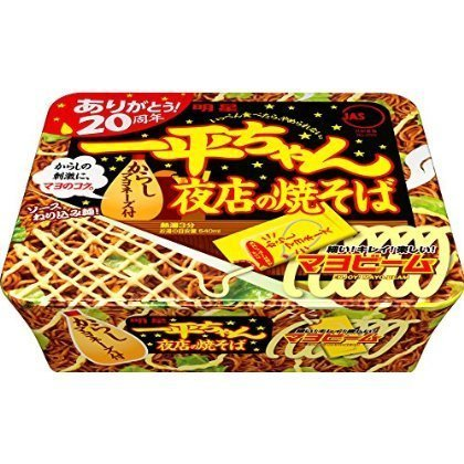 myojo-ippeichan-yakisoba-pan-fried-noodles-135g-x-12-pieces-by-maruchan-noodle