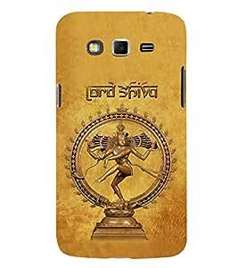 Nataraja 3D Hard Polycarbonate Designer Back Case Cover for Samsung Galaxy Grand i9080 :: Samsung Galaxy Grand i9082