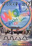 ガンガンJOKER 2010年 07月号