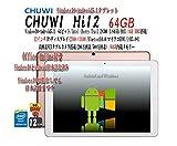 12インチタブレットPC CHUWI Hi12 Windows10+Android5.1 Intel Cherry Trail Z8300 最大1.84GHz クアッドコア DDR3L 4GB/64GB 12インチIPSスクリーン2160×1440ドット/Bluetooth/HDMI/USB3.0*1 日本語設定済み Office Online 対応 [並行輸入品]