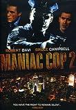 NEW Maniac Cop 2 (DVD)