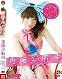 加藤沙耶香 Colorful38full(カラフルサヤフル) [DVD]