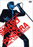 "KOJI KIKKAWA CONCERT TOUR 2002""SMASH THE PANDORA"" [DVD]"